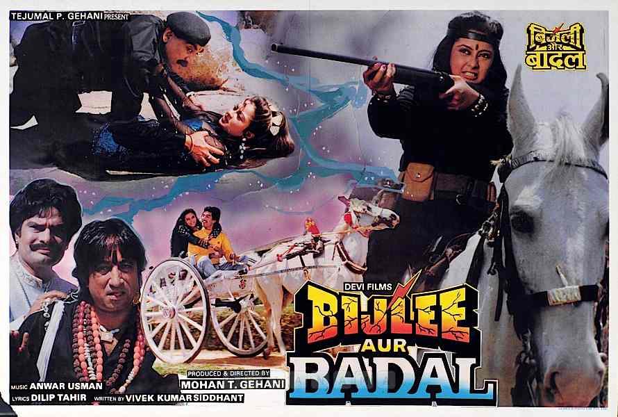 Badal Hindi Movie Songs Hd