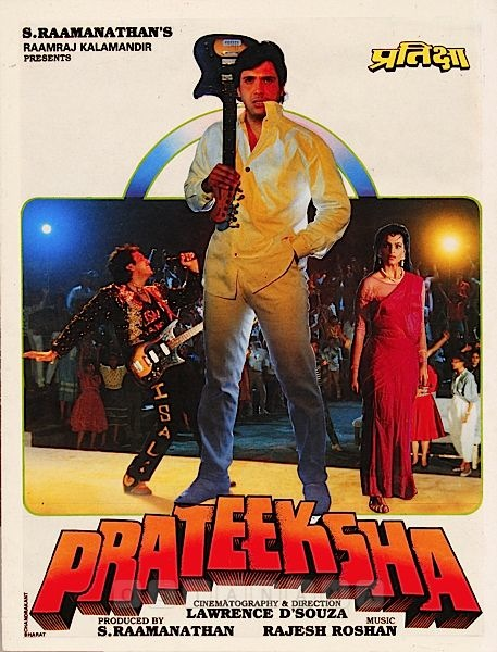 Prateeksha (1993)