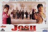 sham ghansham 1998 full movie