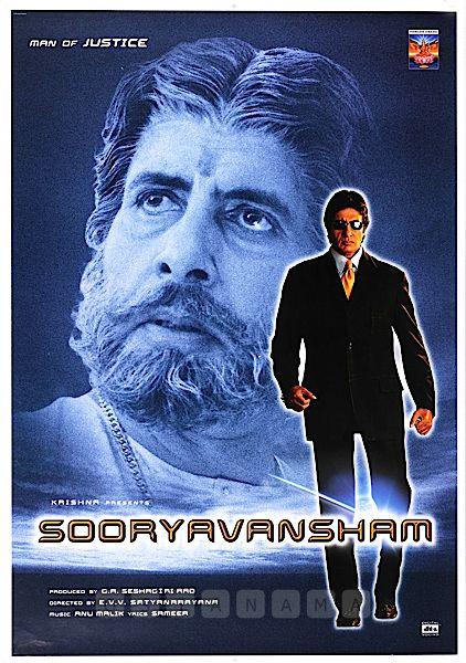 Sooryavansham 1999 Hindi 1080p AMZN WeB DL AVC DDP 2.0 DusIcTv | G- Drive | 9.34 GB |