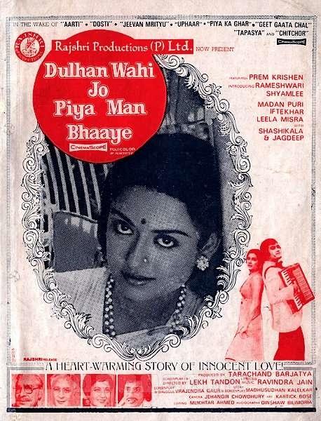 Dulhan Wahi Jo Piya Man Bhaaye